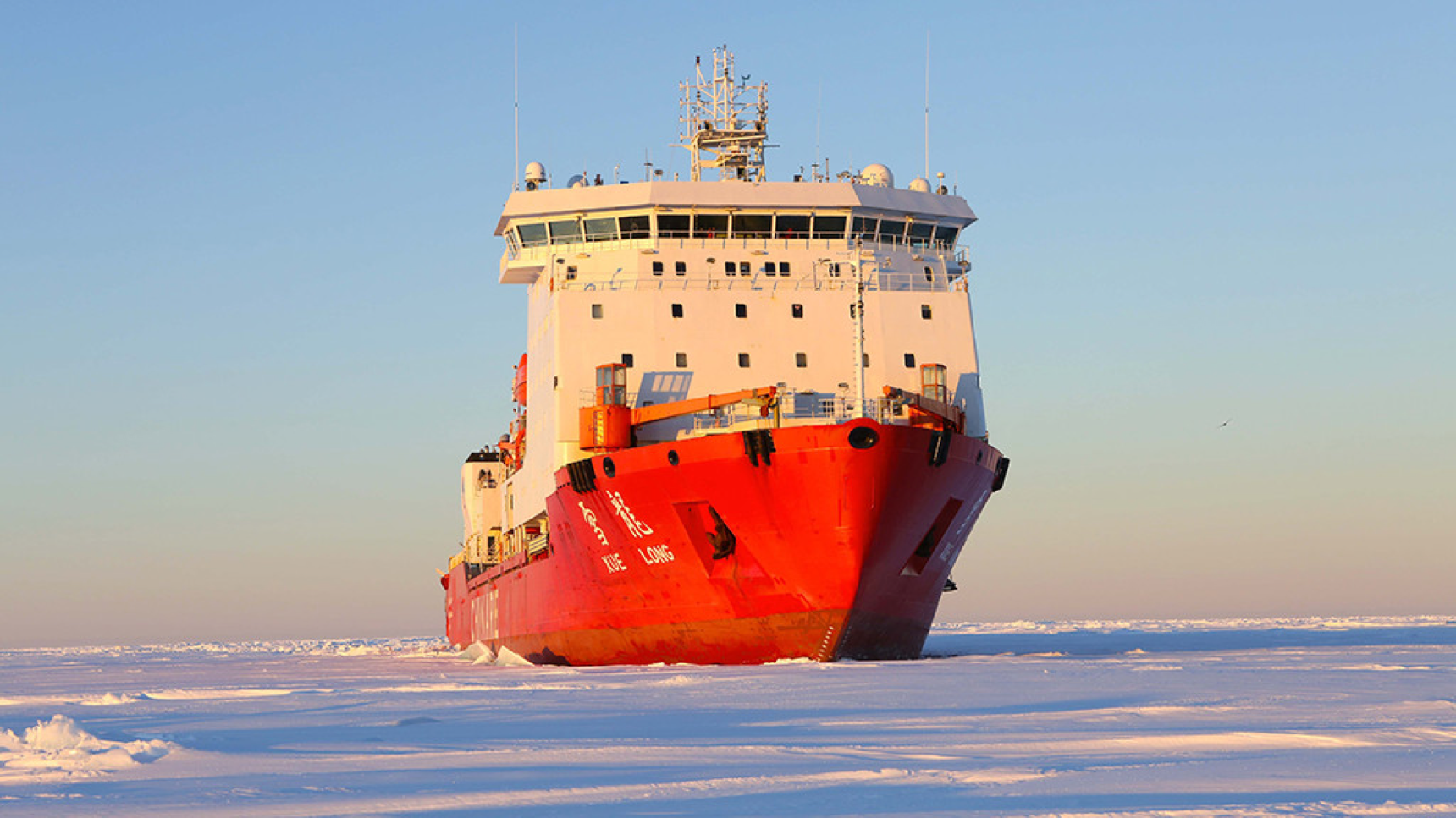 China Ship Antarctica
